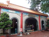 Entrance to Dharma Realm Guan Yin Sagely temple